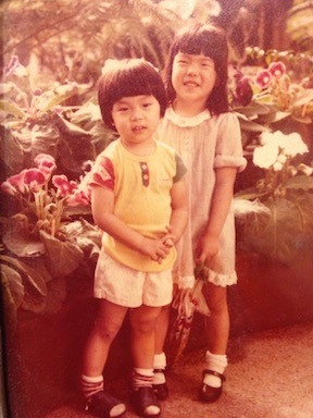 Wealthy Mom MD Bonnie Koo as a child